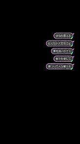 ポエムトーク恋愛片思い両思い好き大好き失恋人生名言背景壁紙空学校の画像(友達親友恋に関連した画像)