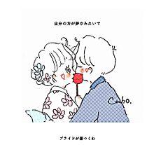 韓国ポエム背景壁紙片想い両思い好き大好き恋愛惚気パステルcaho プリ画像