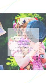 ポエム歌詞画韓国ディズニーラプンツェル背景透過壁紙片思い両思い空の画像(イラスト パステル ラプンツェルに関連した画像)