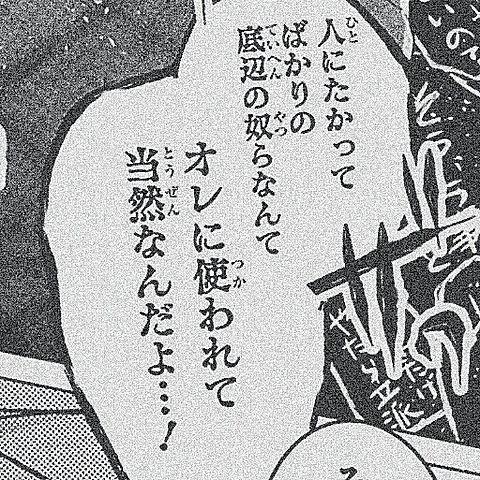 きゅん///の画像(プリ画像)