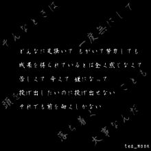tea_moon poemの画像(叶えるに関連した画像)