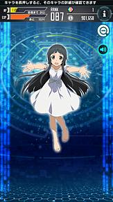 SAO コードレジスタの画像(プリ画像)