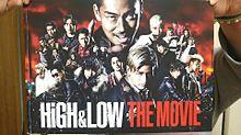 ♡HiGH&LOW♡の画像(プリ画像)