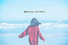 誰よりも.の画像(恋愛/恋/愛に関連した画像)