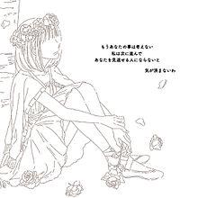 決別.の画像(恋愛/恋/愛に関連した画像)