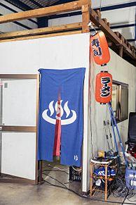 りく の 倉庫 の中の。の画像(すしらーめん《りく》に関連した画像)