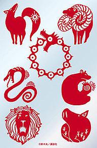 七つの大罪  紋章 プリ画像