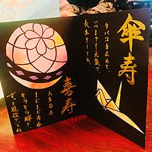 メッセージカードの画像(折り鶴に関連した画像)