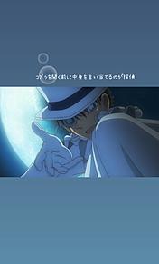 キッドの画像(名探偵コナンに関連した画像)
