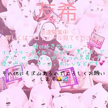 友達募集中の画像(柿原徹也/神谷浩史に関連した画像)