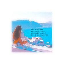 平井大/The Light~青い空~の画像(プリ画像)