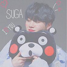 SUGA〜🙈💕の画像(くまもんに関連した画像)