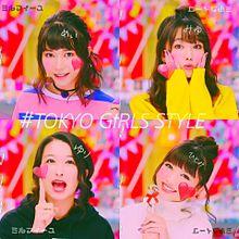 東京女子流の画像(#ミルフィーユに関連した画像)
