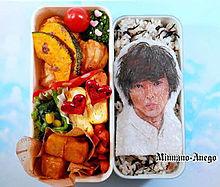 山﨑賢人のお弁当