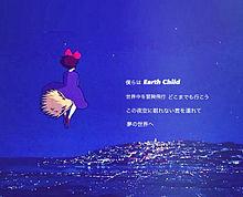 #36青い龍さんリクエスト♪ 保存→ぽち プリ画像