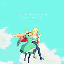 #37 保存→ぽち 青い龍さんリクエストNo.2 プリ画像