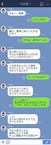 ユイ依存さんリクエスト 〜今吉翔一〜の画像(プリ画像)