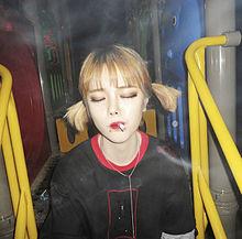 환유진(ファン・ユジン)の画像(闇に関連した画像)