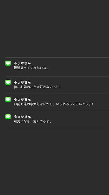 リクエスト!!の画像(プリ画像)
