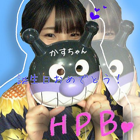 Happybirthday!!!かすちゃん!!の画像(プリ画像)