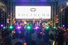 SOLIDEMO の画像(SOLIDEMOに関連した画像)