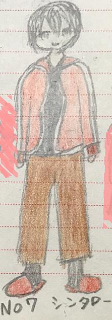 カゲプロ シンタローの画像 プリ画像