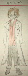 カゲプロ ケンジロウの画像(ケンジロウに関連した画像)