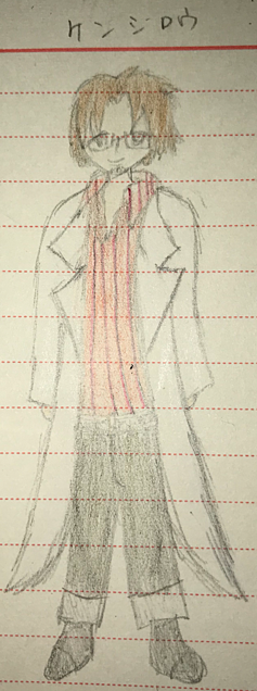 カゲプロ ケンジロウの画像 プリ画像