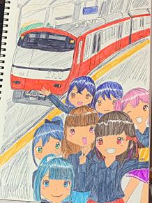 京急と女の子たち プリ画像