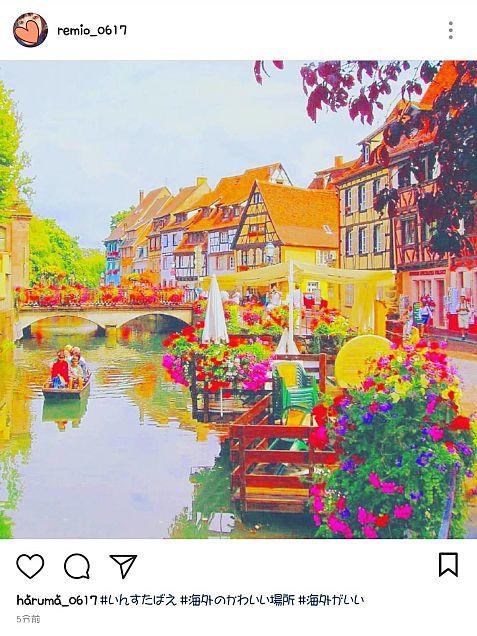 Instagram始めました💗の画像(プリ画像)