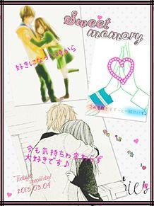 記念日♥の画像(プリ画像)