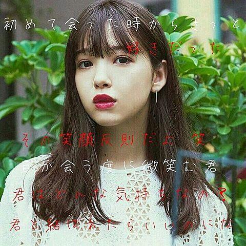 ポエム♡新しい恋の画像(プリ画像)