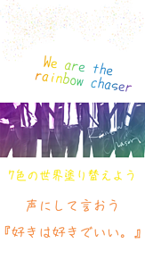 rainboWの壁紙の画像(重岡大毅に関連した画像)