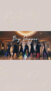 Big Dipperの壁紙の画像(BIGに関連した画像)