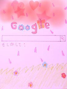 Google春編の画像(Googleに関連した画像)