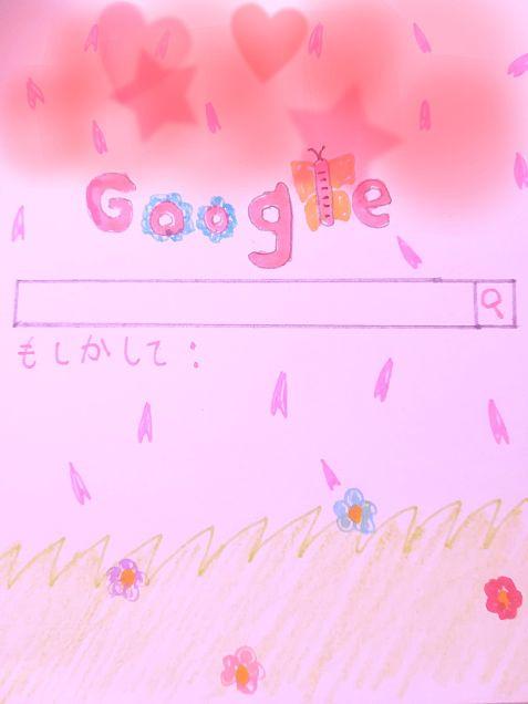 Google春編の画像(プリ画像)