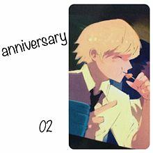 anniversary 02 プリ画像