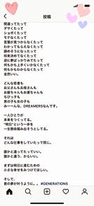 涼太君からの、メッセージ!の画像(涼太君に関連した画像)