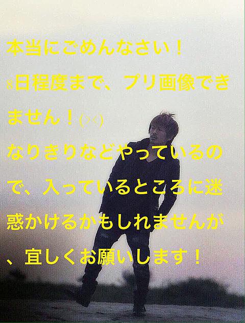 ☆ruina☆V6一生愛♡からの画像(プリ画像)