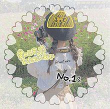 ♡るぅとさん推し用のフリーアイコン♡の画像(るぅとさんに関連した画像)