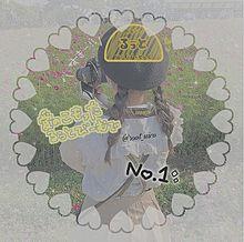 ♡るぅとさん推し用のアイコン♡の画像(るぅとさんに関連した画像)