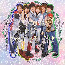 SixTONES 2020年 CDデビューおめでとうございます!の画像(CDに関連した画像)