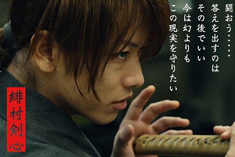 緋村剣心の画像(プリ画像)