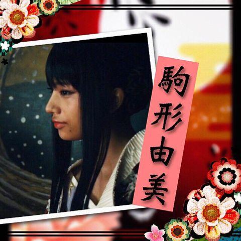 るろ剣×サムネ風:駒形由美の画像(プリ画像)