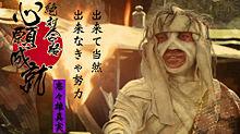 るろうに剣心×受験応援画像の画像(るろうに剣心×映画に関連した画像)
