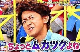 大野さんの画像 プリ画像