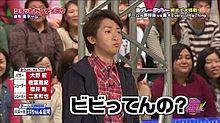 大野さん プリ画像