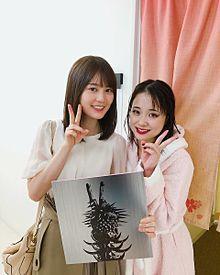 生田絵梨花 大原櫻子の画像(大原櫻子に関連した画像)