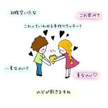 ★Nono☆さんリクの画像(プリ画像)