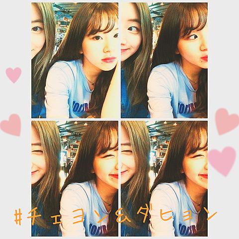 #チェヨン&ダヒョン♡の画像(プリ画像)